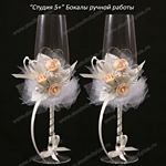Свадебные бокалы для шампанского с нежной цветочной композицией
