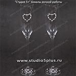 Декорирование бокалов стразами и жемчужинками