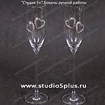 Необычные свадебные бокалы, ручная работа