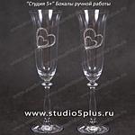 ЖЕНА под защитой МУЖА - композиция на свадебных бокалах
