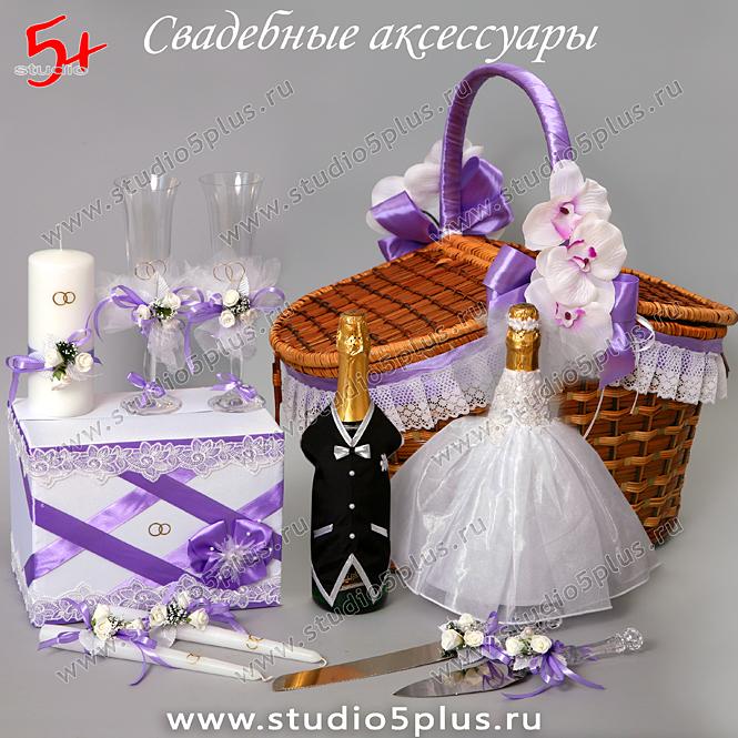 Аксессуары для свадьбы - свадебный магазин