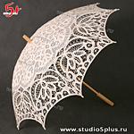 Зонт невесты Айвори