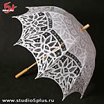 Белый зонт с кружевом